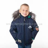 """Детская зимняя  куртка """"Виктор 1 для мальчика ,Зима 2018, фото 1"""