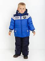 Нарядный детский зимний комбинезон штаны+куртка  Бенеттон Нью 1, от производителя оптом и в розницу, фото 1