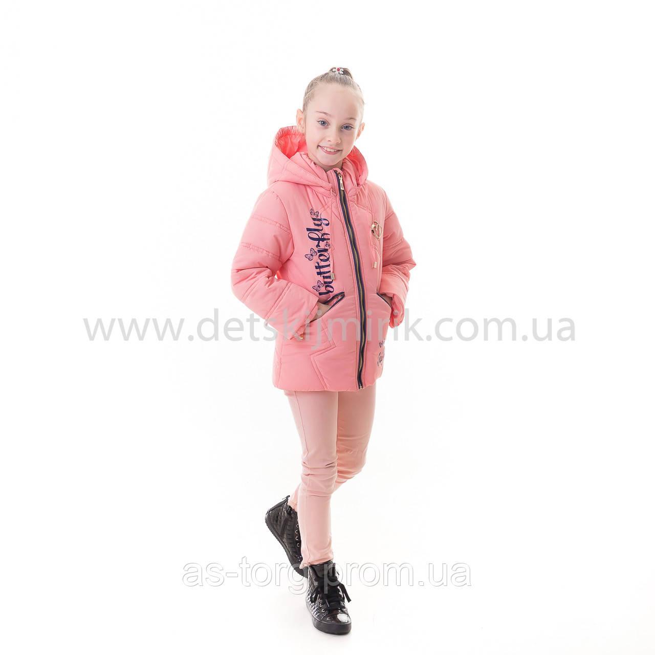"""Детская  куртка демисезонная """" Butterfly"""" для девочки"""