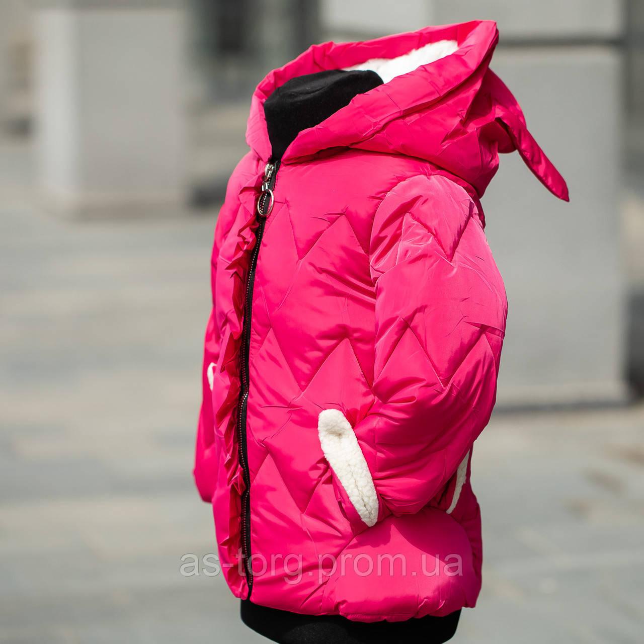 Куртка стеганная демисезонная для девочки «Ушки»