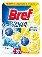 """Кульки д/унітазу """"Бреф"""" Сила-Актив 3шт*51г Лимон/-463/"""