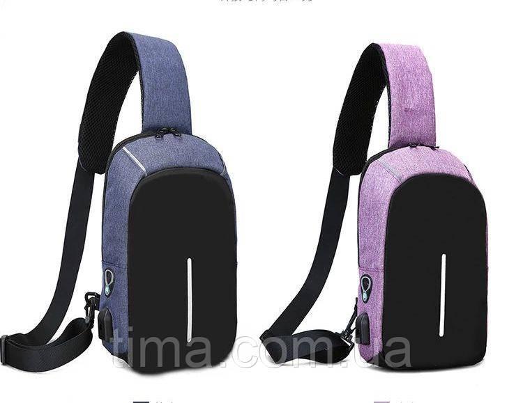 Стильний рюкзак ММ132