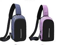Стильний рюкзак ММ132, фото 1