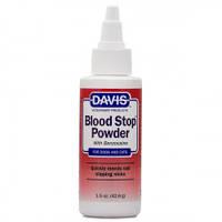 Davis (Дэвис) Blood Stop Powder ДЭВИС БЛАД СТОП кровоостанавливающий порошок, 43 г