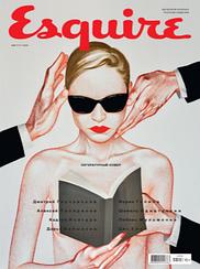 Журнал Esquire Эсквайр №08 (160) август 2019