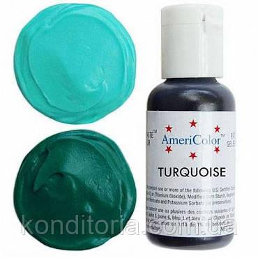 Краситель гелевый Америколор (Americolor) Бирюзовый (Turquoise) 21г., № 128