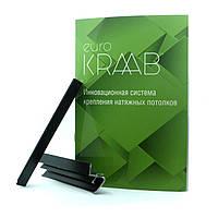 Промо материал. Образец профиля EUROKRAAB + каталог