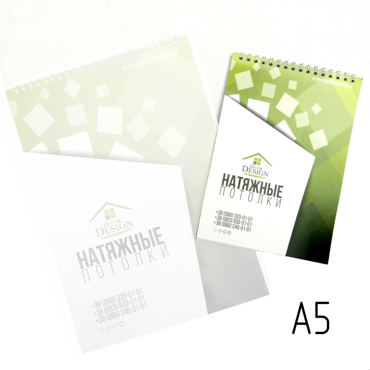 Промо материал. Фирменная тетрадь для замеров натяжных потолков малая А5(50 лист.)