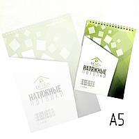 Промо материал. Фирменная тетрадь для замеров натяжных потолков малая А5(50 лист.), фото 1