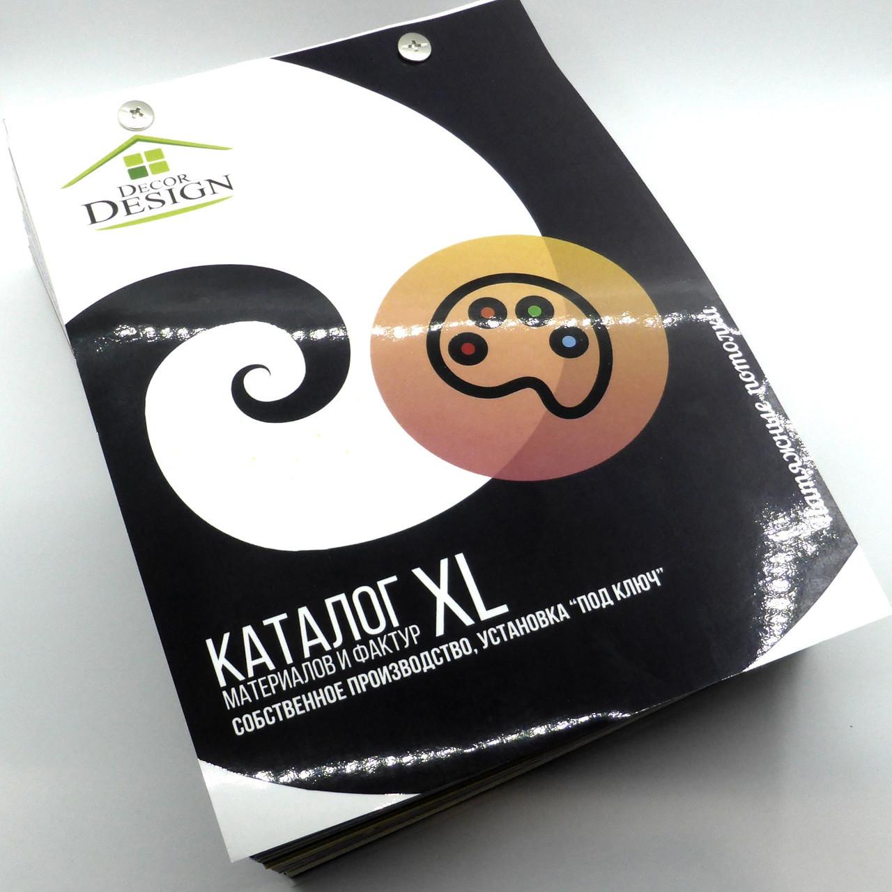 Промо материал. Каталог материалов и фактур XL