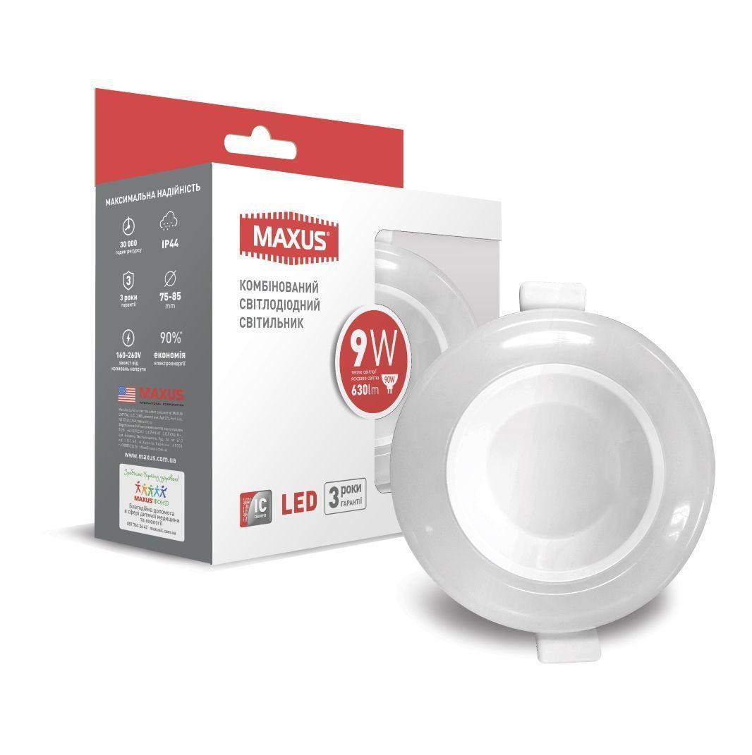 Умный светильник MAXUS 3-step 9W (круглый, сменные яркость и тон, 1-MAX-01-3-SDL-09-C)