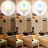 Умный светильник MAXUS 3-step 9W (круглый, сменные яркость и тон, 1-MAX-01-3-SDL-09-C), фото 2