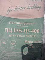 Цемент М-400 ПЦ-2