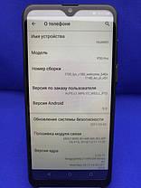 Точная копия Huawei P30 Pro VIP 8 ЯДЕР 128GB ЧЕТЫРЕ КАМЕРЫ Хамелеон, фото 2