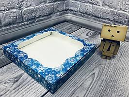 *10 шт* / Коробка для пряников / 200х200х30 мм / печать-Снег.Син / окно-обычн / НГ