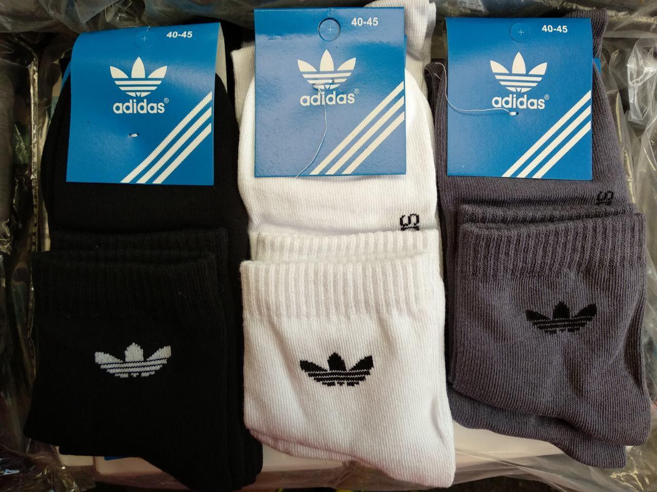 Чоловічі спортивні   шкарпетки  Adidas