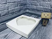 *10 шт* / Коробка для пряников / 200х200х30 мм / Белая / окно-1 Сердц / лк, фото 1