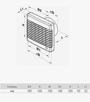 Бытовой вентилятор с авто-жалюзи Вентс 100 МА , фото 3