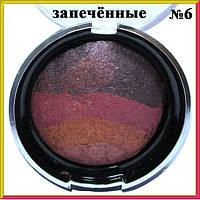Тени для Глаз Editt Запеченные Четырехцветные Компактные Тон 06 Розовый Сиреневый Фиолетовый Цвета