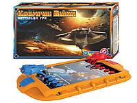 Детская настольная игра Космические войны Технок