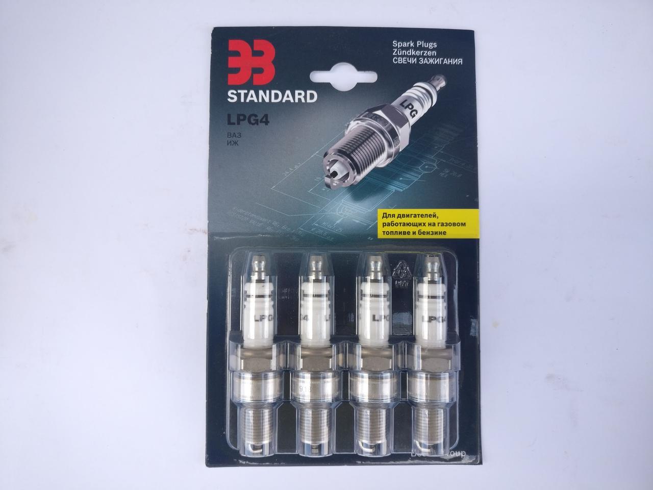 Свеча зажигания LPG-4, ВАЗ 2101-2107 2108 2109 21099  ЗАЗ 1102 под ГБО карб. «BOSCH»
