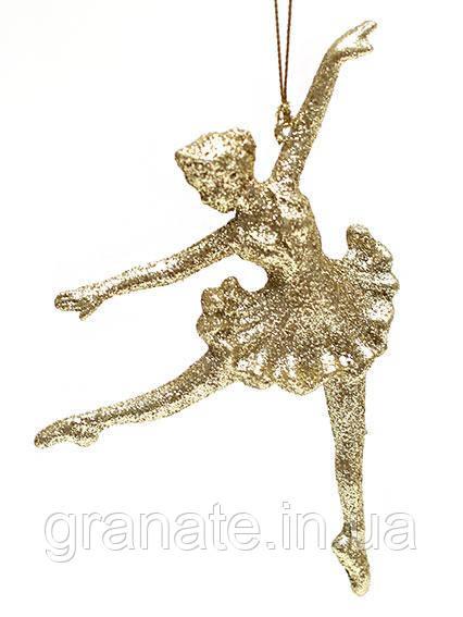 """Елочное украшение """"Балерина"""" , цвет: золото 15 см (45 шт)"""