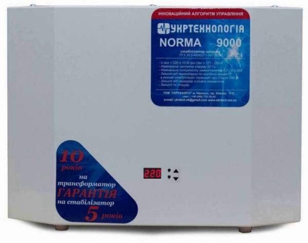 Однофазный стабилизатор Укртехнология Norma 9000