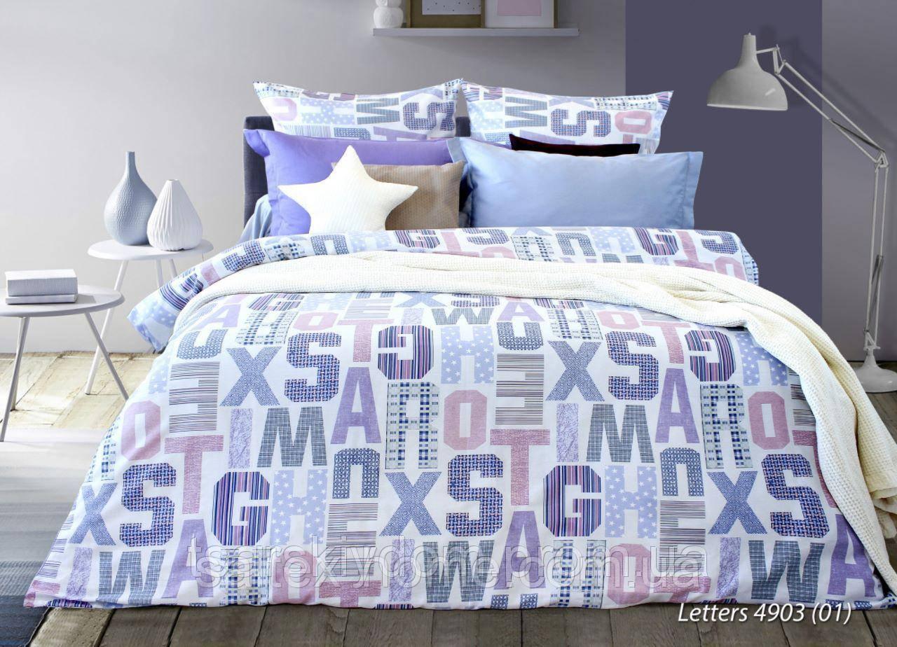 Ткань для постельного белья, бязь набивная,  LETTERS