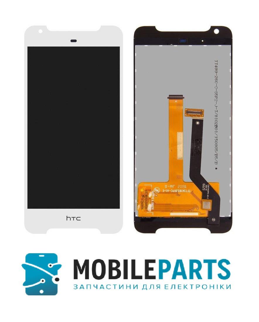 Дисплей для HTC 628 Desire Dual Sim с сенсорным стеклом (Белый) Оригинал Китай