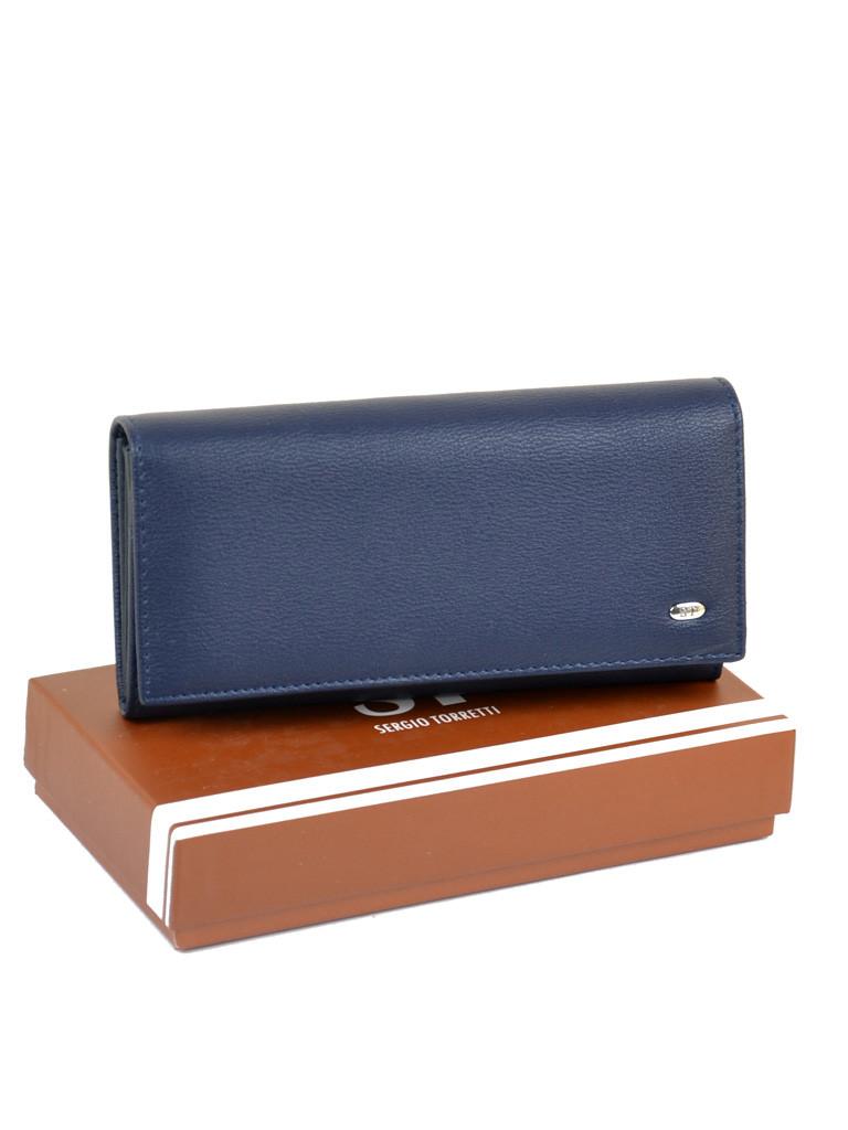 Большой женский кошелек синий ST иск-кожа SERGIO TORRETTI W501 dark-синий