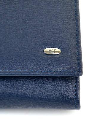 Великий жіночий гаманець синій ST штучна-шкіра SERGIO TORRETTI W501 dark-синій, фото 2