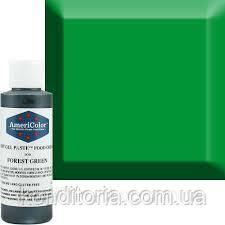 Краситель гелевый Америколор (Americolor) Зеленый лес (Forest Green), 128 г. № 209
