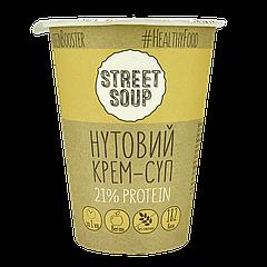 Крем-Суп STREET SOUP нутовый 50г стакан, 30шт/ящ