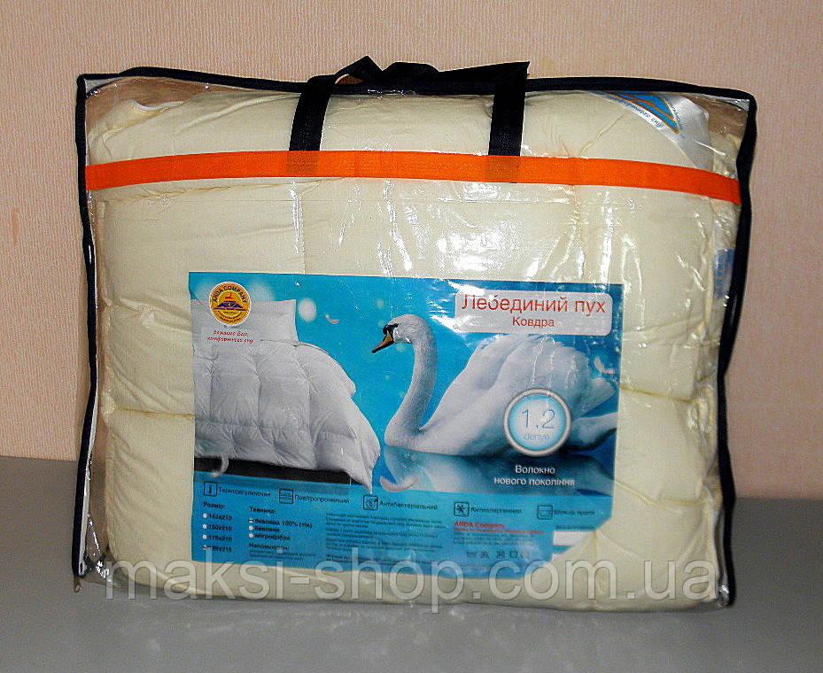Двоспальне ковдру в подарунковому валізі (тканина бавовна наповнювач лебединий пух ) (Х-512)