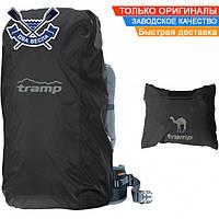 Накидка от дождя на рюкзак 50х30х24 см для рюкзака 20-35 л + тканевый мешочек 13х18 см