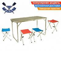 Комплект складной мебели TRF-035 стол и 4 табурета в чехле, 30/80 кг, 8 кг, 120х60х55/60/70 см и 41х36х40 см