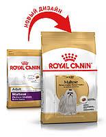 Сухой корм 500 г для породы Мальтийских болонок Роял Канин / MALTESE ADULT Royal Canin