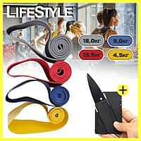 Фитнес резинки TTCZ 5шт (ленты сопротивления) + Нож-визитка CardSharp в Подарок