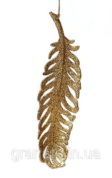 Елочное украшение Перо 19см, цвет - золото (45 шт)