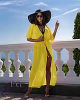 Пляжная туника на море  в пол , желтое