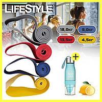 Фитнес резинки TTCZ 5шт (ленты сопротивления) + Бутылка для напитков H2O в Подарок