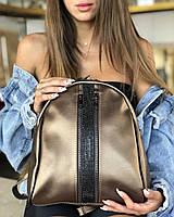 Рюкзак маленький женский коричневый городской мини со стразами, фото 1