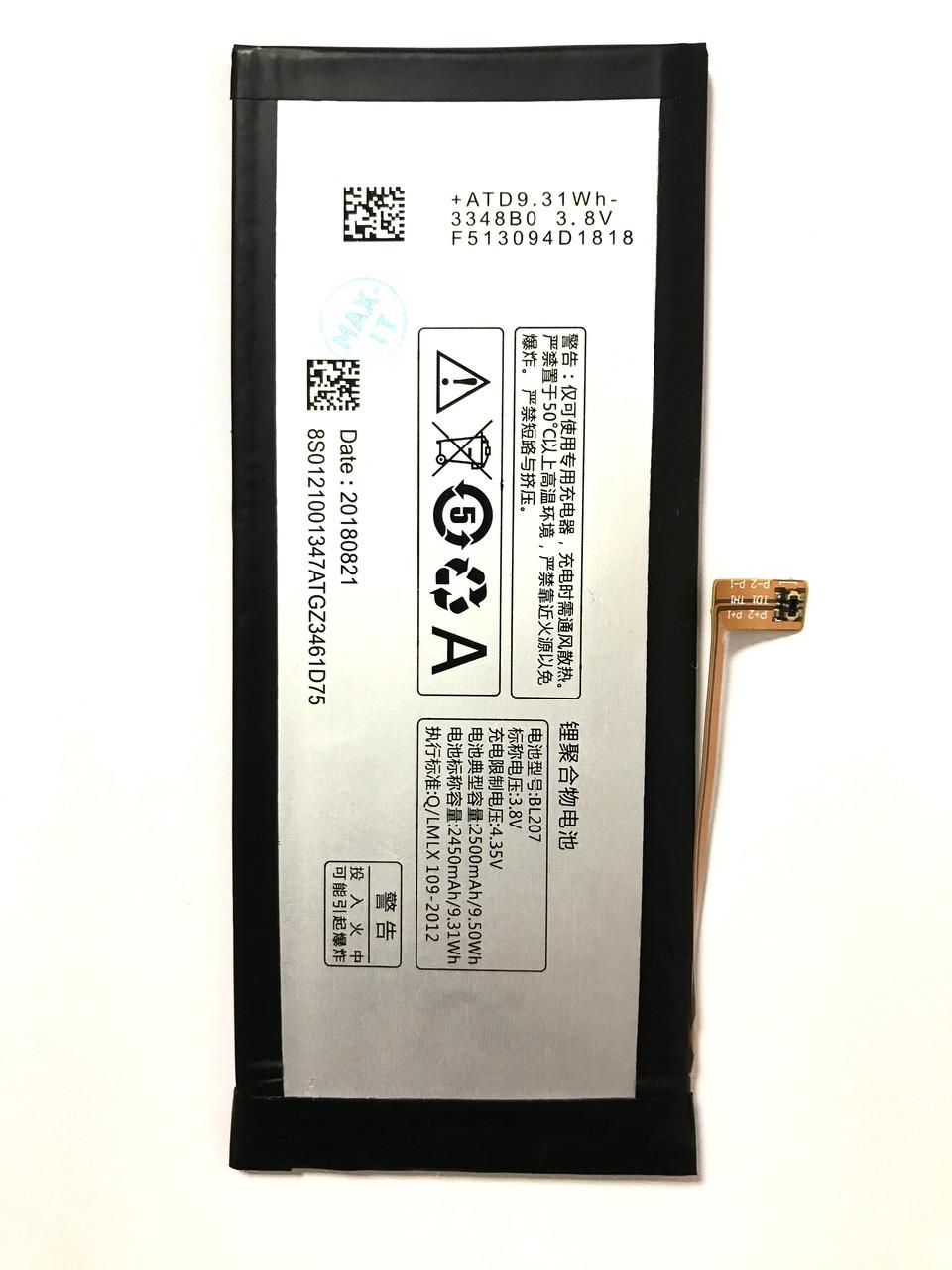 Lenovo K900 BL207 Аккумулятор Батарея