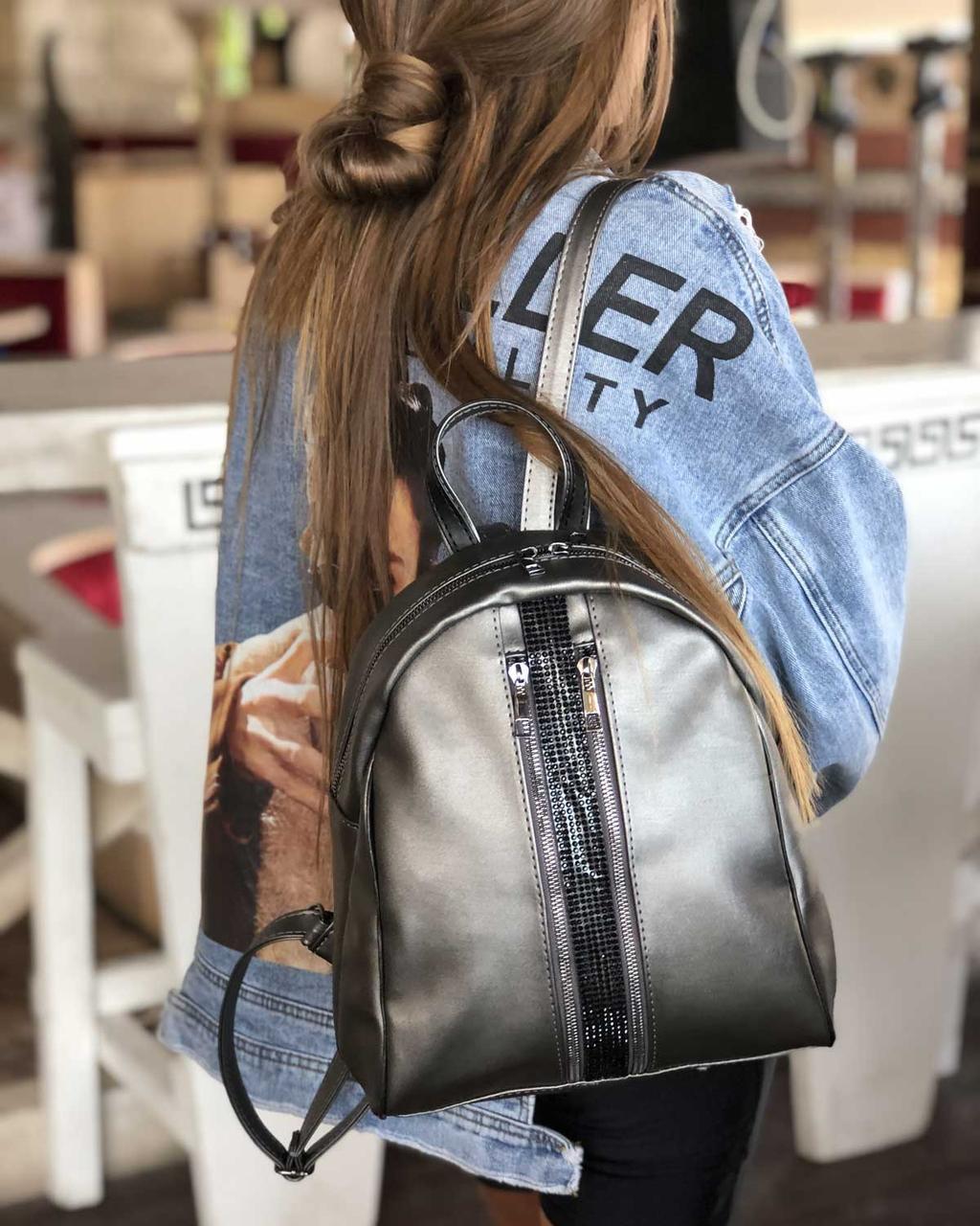 Рюкзак серебристый маленький женский городской на плечо со стразами