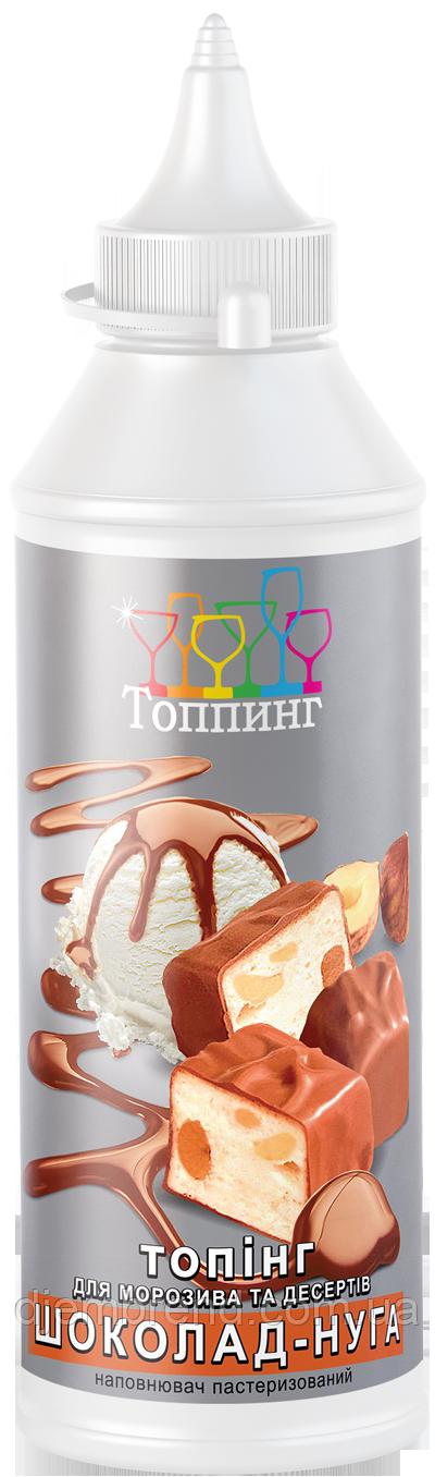 Топпинг Шоколад-нуга для мороженого