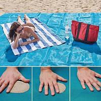 Анти-песок Пляжная чудо подстилка коврик для моря  2х2 салатовые