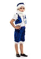 Карнавальный костюм синего Гномика