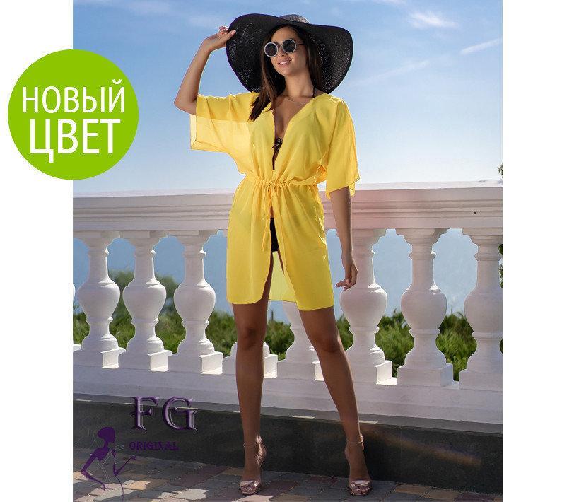Туника для пляжа из легкого прозрачного шифона, желтого цвета