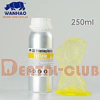 Фотополімерна смола (фотополімер) Wanhao (Ванхао) 405nm UV resin для роботи з DLP 3D принтерами  250 мл, жовта