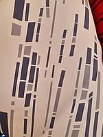 Меблевий шкірозамінник кожзам прорезиновый ширина 140 см сублімація смужки колір бежево-рожевий, фото 1